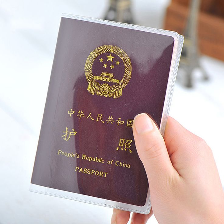 Silicone transparent waterproof dirt ID Card holders passport cover business card credit card bank card holders Storage Bags #Affiliate