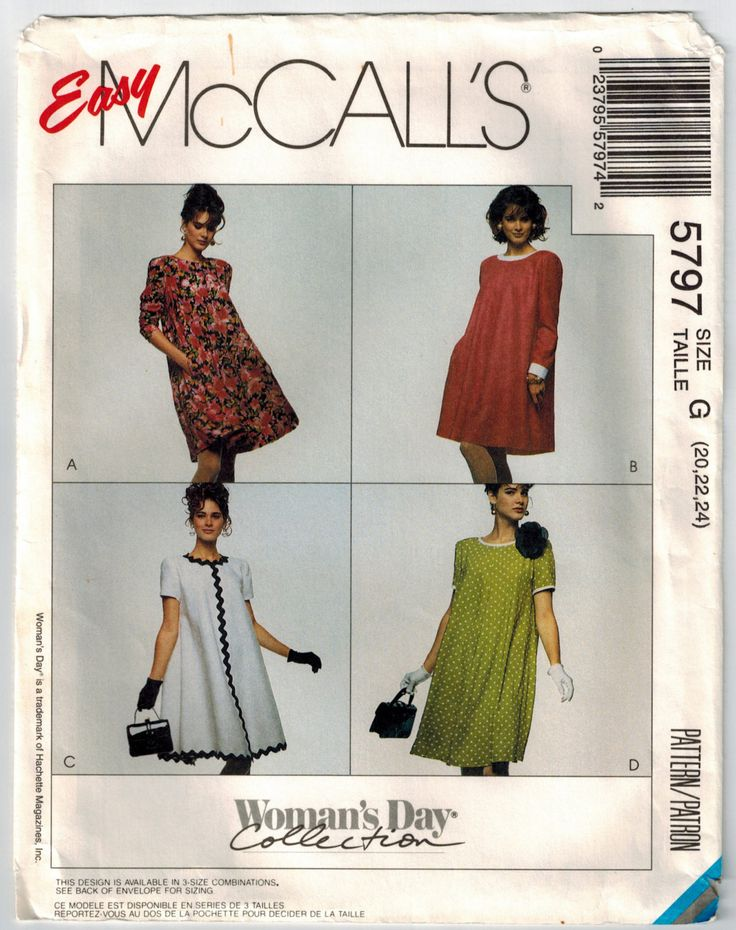 Misses Trapeze Dress Vintage Sewing Pattern McCall's 5797 Plus Sizes 20-24 Bust 42 to 46 Summer Tent Dress Loose Fitting Full Figure Dress by SuzisCornerBoutique on Etsy