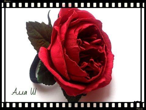 МК Пионовидная роза из фоамирана. - https://www.youtube.com/watch?v=YBOApboH-lo