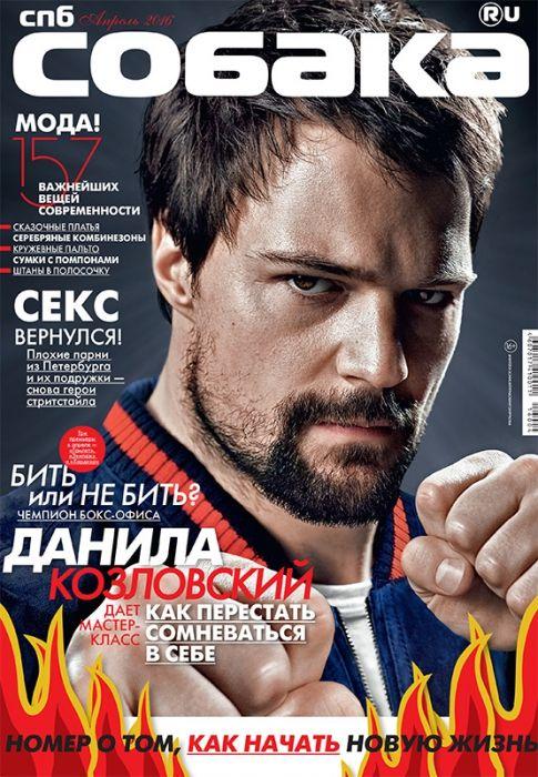 Собака.ru - Magazine