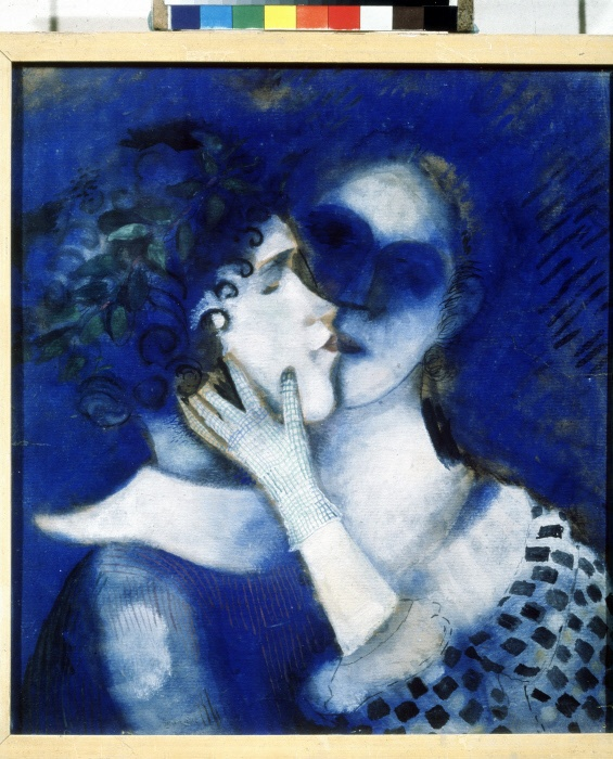 """FART01812    """"Les amants en bleu"""" Peinture de Marc Chagall (1887-1985) 1914 Collection privee ©ADAGP (Tel.: 33+ 01 43 59 09 79) Attention! L'image ne peut etre soumise au recadrage sans demande d'autorisation aux ayants droit ©FineArtImages/Leemage MONDADORI PORTFOLIO/LEEMAGE"""