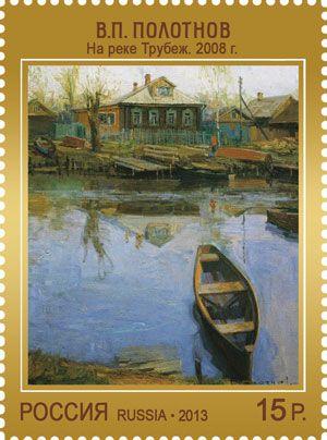 почтовые марки: 21 тыс изображений найдено в Яндекс.Картинках