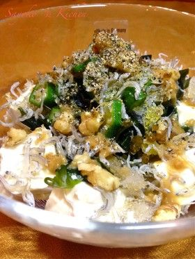 海藻たっぷり豆腐サラダ