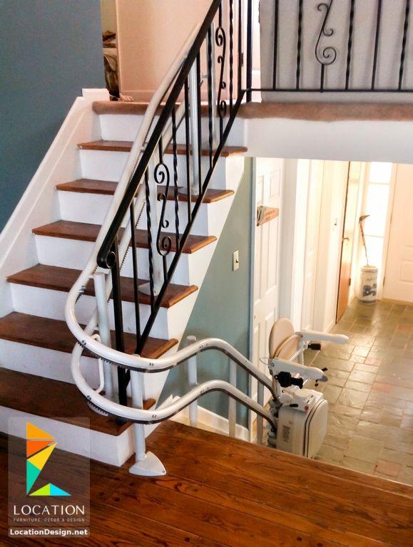 اشكال سلالم داخلية للشقق 2018 2019 لوكشين ديزين نت Stairs Home Home Decor