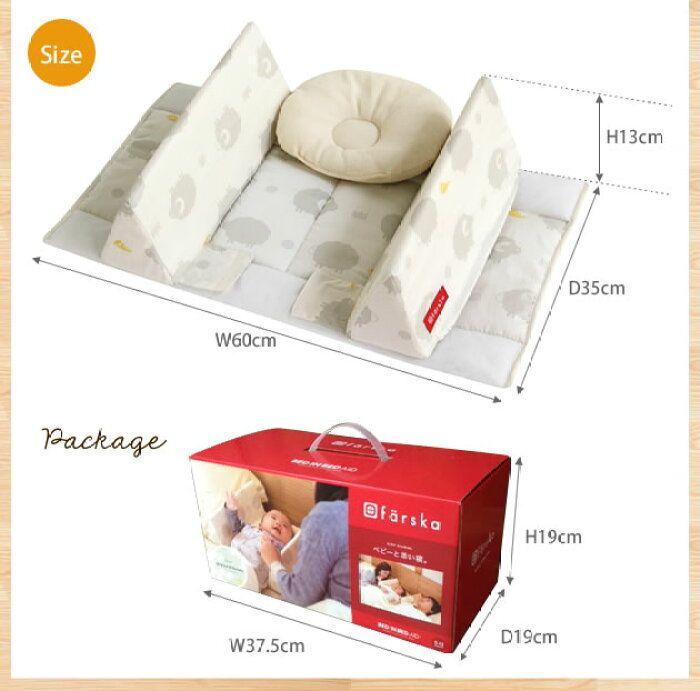 楽天市場 日本製 たまごクッション 授乳ベッド ラッピング可能 Cカーブでおやすみ タイム たまご型 ベビーベッド お昼寝布団 ハンズフリー 赤ちゃん ベビー用品 ハナサンテラス ベビー用品 ベビーベッド 赤ちゃん