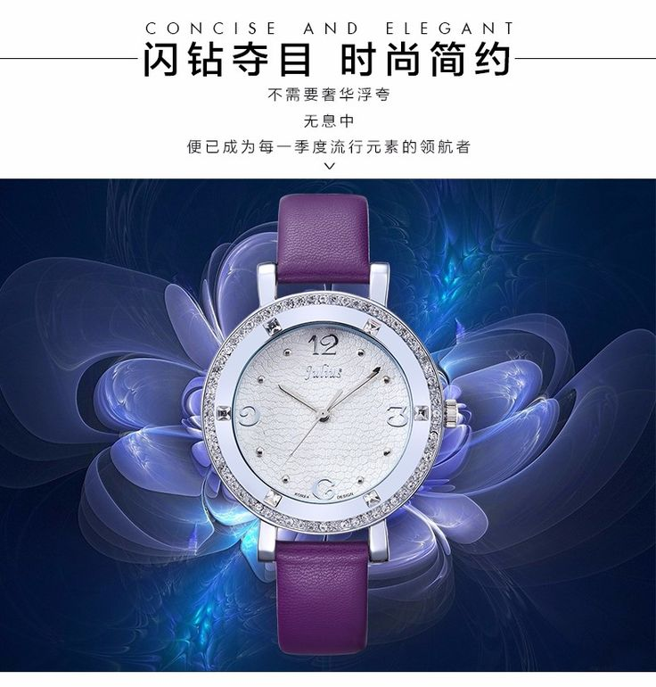 Top Julius Lady Women's Wrist Watch Elegant Rhinestone Fashion Hours Luxury Clock Dress Bracelet Leather Girl Birthday Gift 827