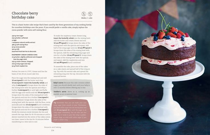 Chocolate berry birthday cake p.214 | Thermomix cookbook | Something for Everyone