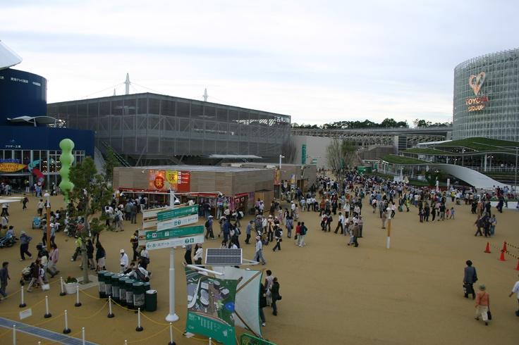 Panoramic view of #Expo2005 #Aichi #Japan #Worldsfair
