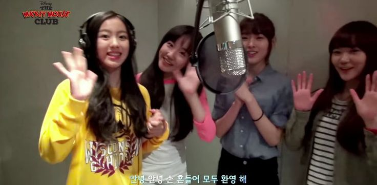 """SMROOKIES Perform OST for """"Mickey Mouse Club"""" Show 