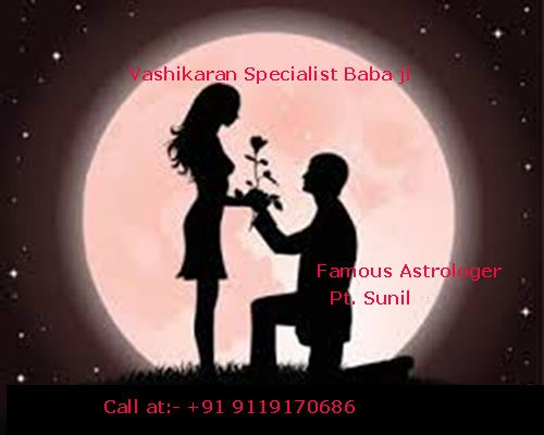 Services which we offer:- Vashikaran Specialist Baba ji, Love Vashikaran Astrologer, Love Vashikaran Specialist Baba ji, Vashikaran Mantra in Hindi.
