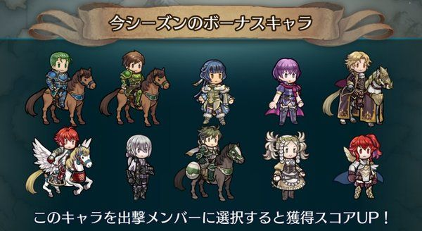 Fire Emblem Heroes - content update for June 20th 2017   [Arena] The latest season is going live tomorrow and features the following Heroes: Luke Roderick Athena Katarina Camus Hinoka Jakob Frederik Lissa and Anna (available until July 4th?) [Quests] Starting this week and for 3 weeks in a row there will be a new set of Special Quests for the Arena every week. Those allow you to get Orbs Dueling Crests Stamina Potions and more. The first one is now live (available until June 27th) [Log-in…