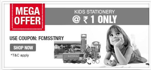 Kids stationery at just  Rs 1 . You just have to pay Rs.50 as the shipping charges if the order is less than Rs.350