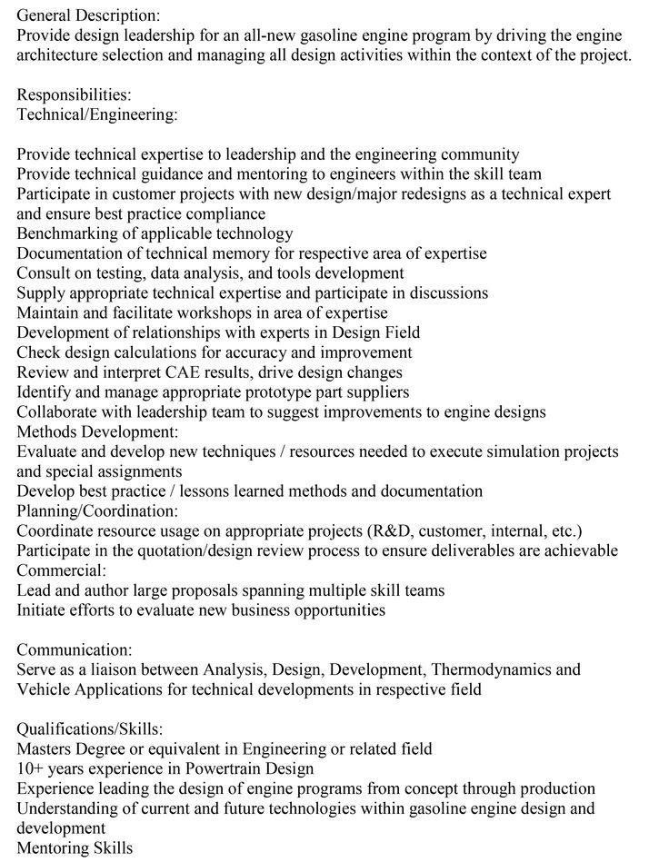 Tech Specialist  If you are interested in this position please email your resume to dryan@grnannarbor.com