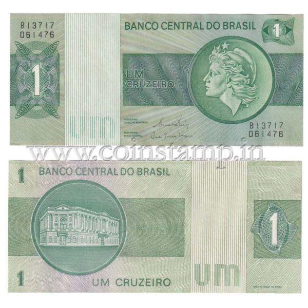 Brazil Cruzerios Bank Notes Brazil