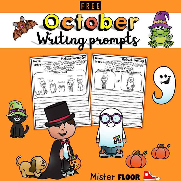 Writing prompts are a great resource to have on hand! They are perfect for writing centers, small group work, homework, or when you have a substitute. You can even use them to assess your students' writing.
