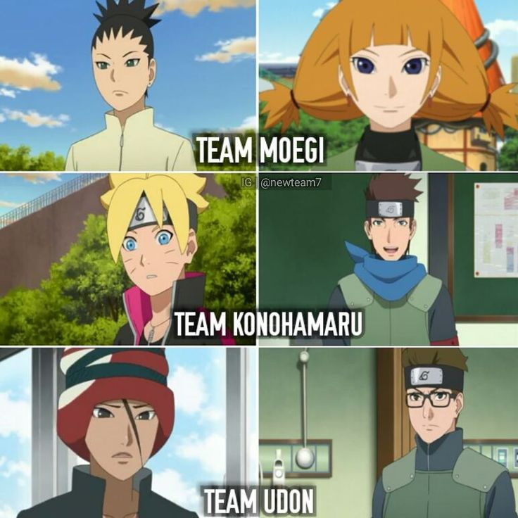 All grown up and having their own teams