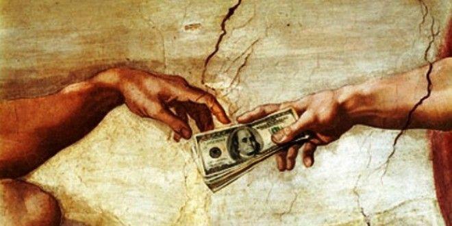 Para Hakkında Bilmediğiniz 10 İlginç Gerçek