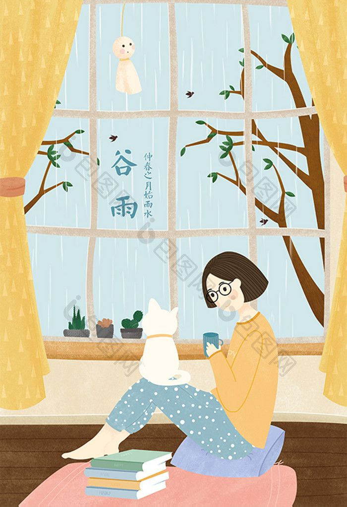 Pleasant Rainny Day And Cozy Home I Stay With My Lovely Cat Free Download Free Architecture Designs Fluibritishbridgeorg