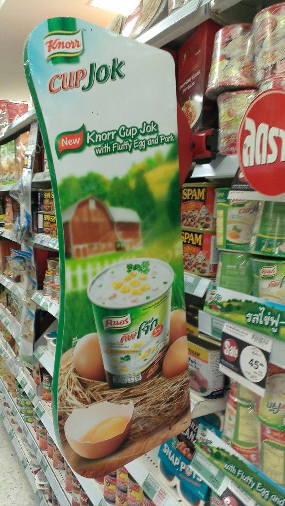 Knorr Cup Jok Shelf Talker Bangkok | Shelf Banner | Talker | Wobbler | point of purchase at thesellingpoints.com