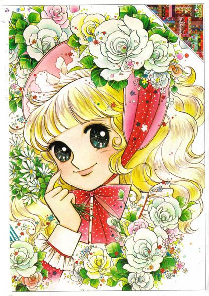 Artwork by Yumiko Igarashi * Google for Pinterest pals1500 free paper dolls at Arielle Gabriels The International Paper Doll Society also Google free paper dolls at The China Adventures of Arielle Gabriel *