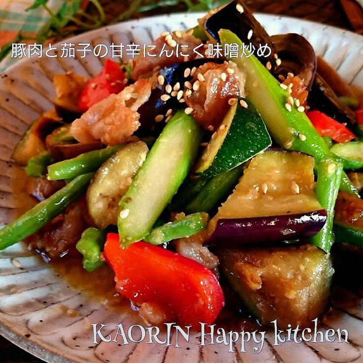 プロの味❤野菜たっぷり豚肉と茄子の甘辛ガーリック味噌炒め‼