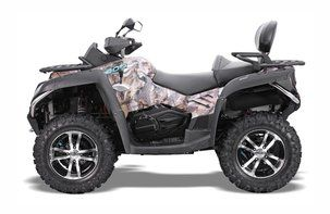 X8 facelift camo farmquad for sale. ATV and farm quad bikes from Quadzilla for smallholder farmers. The 4WD system is ideal for towing ATV trailers, paddock cleaners, paddock toppers, flail mowers and chain harrows. For more info contact us at: http://www.fresh-group.com/farm-quad.html