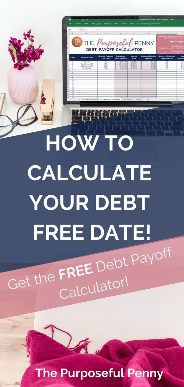 want to calculate your debt free date i have an amazing free debt