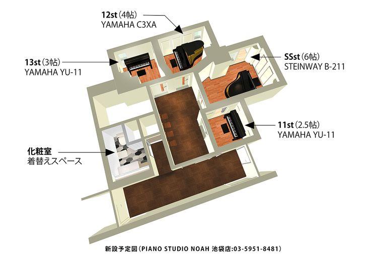 【速報!】ピアノスタジオノア池袋店、4月27日(木)より増設スタジオOPEN!既存スタジオ10部屋にアップライトピアノ2部屋とグランドピアノ2部屋が加わり計14部屋!! 都内最大級のピアノスタジオがここに誕生!! アップライトピアノは YAMAHA YU-11(11st、13st)、グランドピアノは YAMAHA C3XA (12st)と STEINWAY B-211«1997年製»(SSst)になり、更に響きが良くなること間違いなし!新たに2階に化粧室兼ドレッシングルームも完備。本番前ギリギリまで快適な練習をご提供します。 既存のスタジオ10部屋はもちろんのこと、増設分4部屋のスタジオのご予約も受け付け中でございます!  ピアノスタジオノア池袋店  TEL: 03-5951-8481 http://www.grandpiano.jp/ikebukuro/ #pianostudionoah #ピアノ #piano #練習室 #池袋