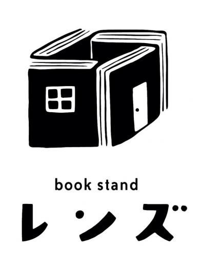 bookstand レンズ by SNARK