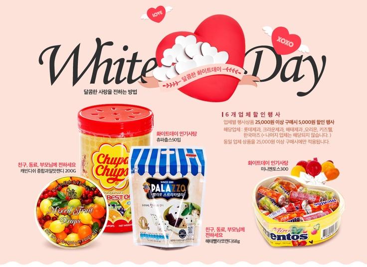 The Rebel Sweetheart.: Happy White Day! 화이트데이