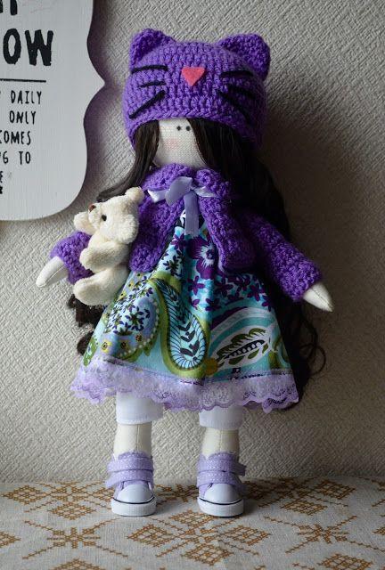 Elena Take hobby: Фиолетовая кошечка