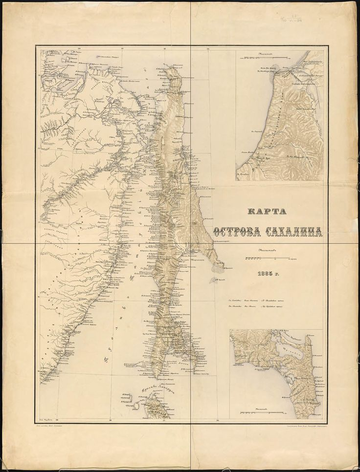 The Sakhalin Island near the Far Eastern coast of Russia was inhabited until the 19th century only by its ancient natives: the Nivkhs in the north and the Ainus to the south. Japan and Russia struggled for control. Antique Map 1885
