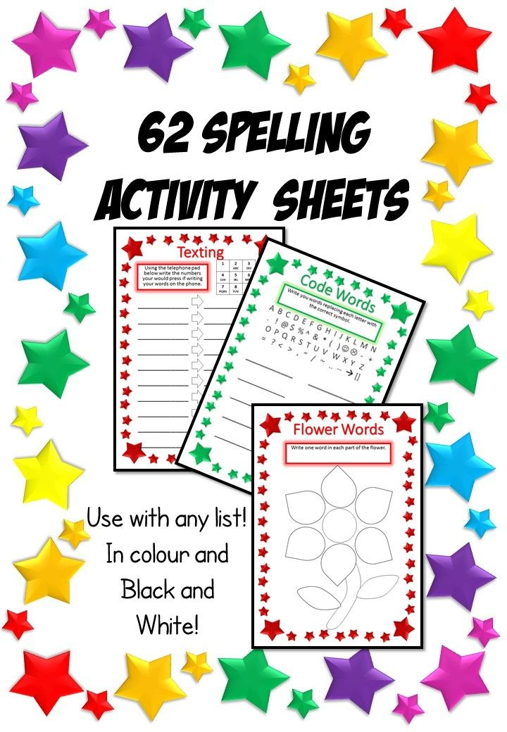 62 Spelling Activity Sheets- Use with any list. In colour and black and white.