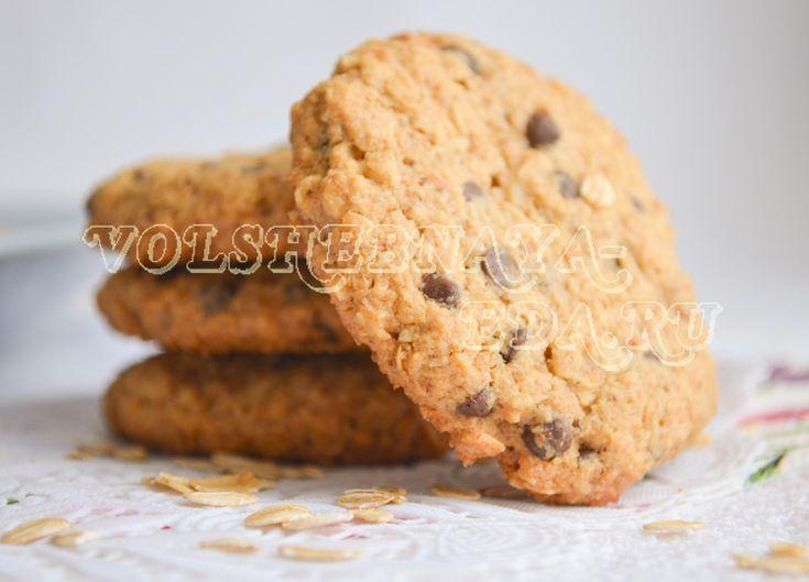 Овсяное печенье - рецепт с шоколадными каплями.