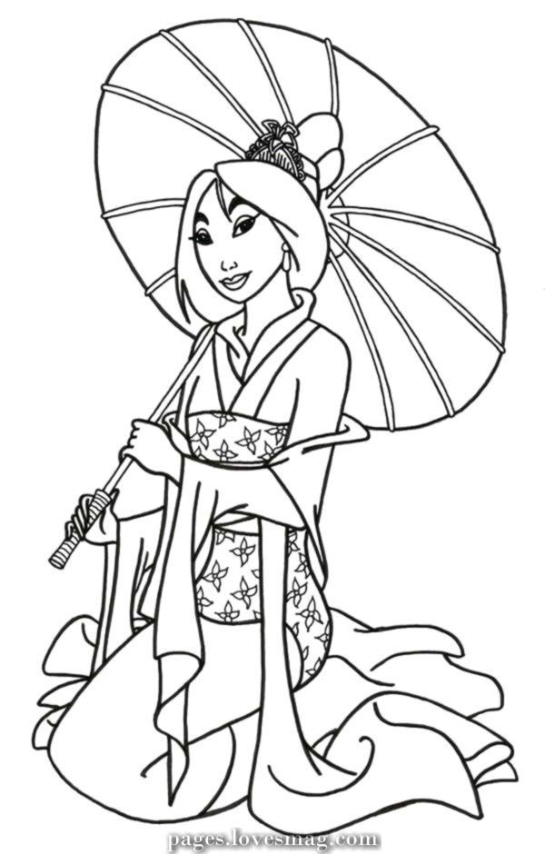 4 Mulan Coloring Pages Great Coloring Pages Of Disney Princesses Coloring Disney In 2020 Disney Princess Coloring Pages Princess Coloring Pages Disney Princess Colors