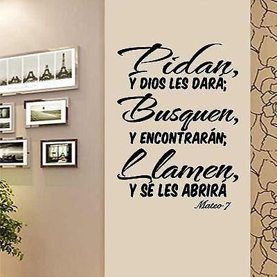 Spanish Wall Decals. Vinilos Decorativos. Versículo de la biblia: Mateo 7:7