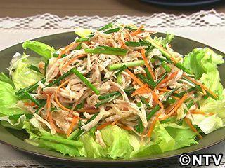 塩鶏の香味サラダのレシピ キユーピー3分クッキング
