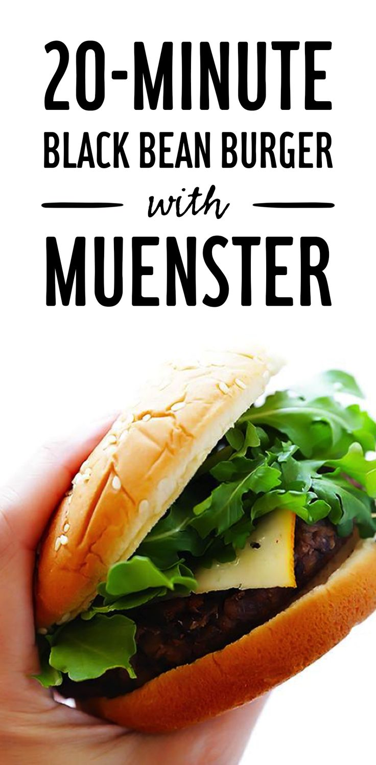For an easy 20-minute weeknight meal, @gimmesomeoven 's black bean burger topped with a slice of Arla Muenster cheese is a delicious solution the whole family will love.
