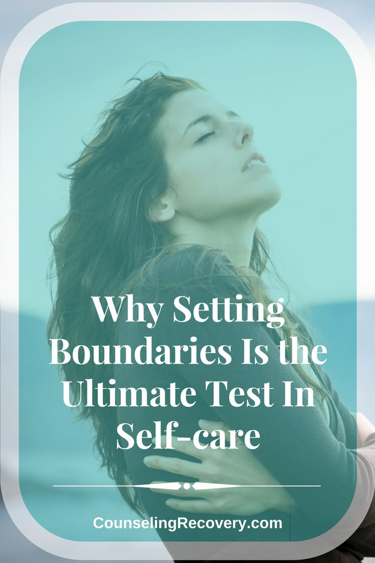 personal boundaries essay Many in some way recreate in social media the kinds of boundaries,  being  careful to keep their professional and personal networks separate.