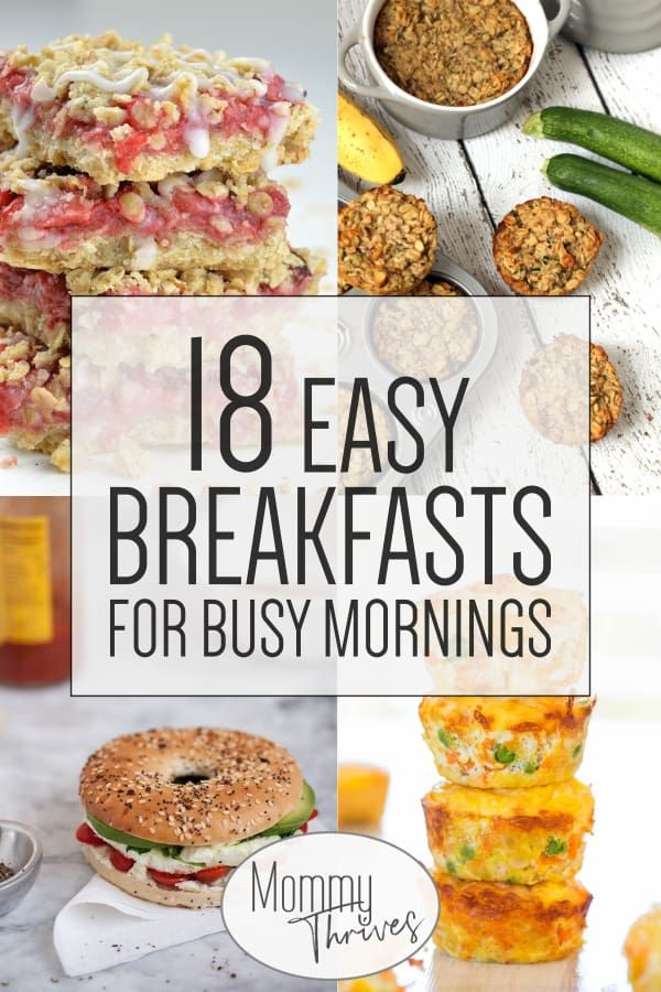 18 Quick Healthy Breakfast Recipes Mommy Thrives Quick Healthy Breakfast Recipes Healthy Breakfast Recipes Easy Breakfast Recipes Easy