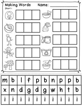 PHONICS FUN: SHORT I ACTIVITIES - TeachersPayTeachers.com