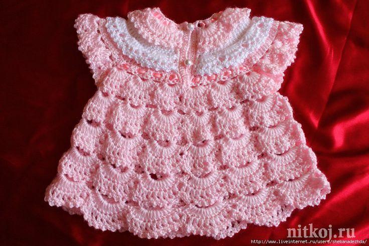 Розовый Наряд для малышки