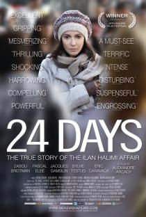 "Penny says, ""Director Alexandre Arcady wrote the screenplay with Emilie Frèche who helped write the source book 24 Days, The Truth about the Death of Ilan Halimi with Ruth Halimi (the mother of Ilan Halimi), so it is no surprise that the adaptation is told from Ruth Halimi's point of view."""