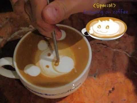 How to make Latte art. Skip to 2 minutes to start tutorial