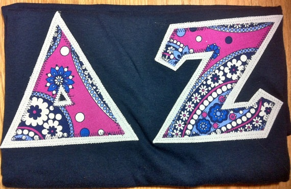You can't go wrong with Vera Bradley letters! (I just got my shirt exactly like this in the mail last week)