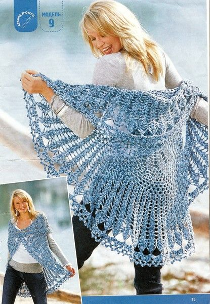 Кружевная накидка  Шали, палантины и шарфы