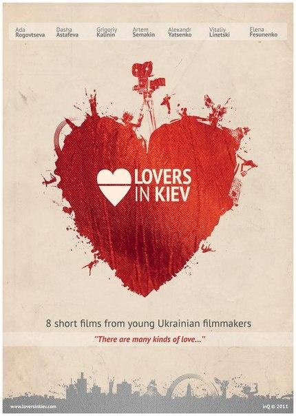 Kiev I love u