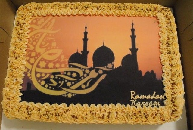 Cake Designs For Ramadan : 17 Best images about