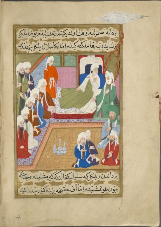 Muhammad visits Abû Tâlib, who is his uncle and head of the Banû Hâshim, trying to convince him on his deathbed to become a Muslim.