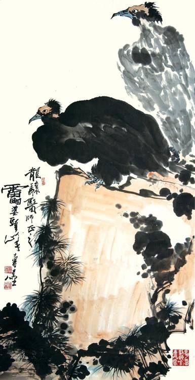 PanTianShou - Eagle